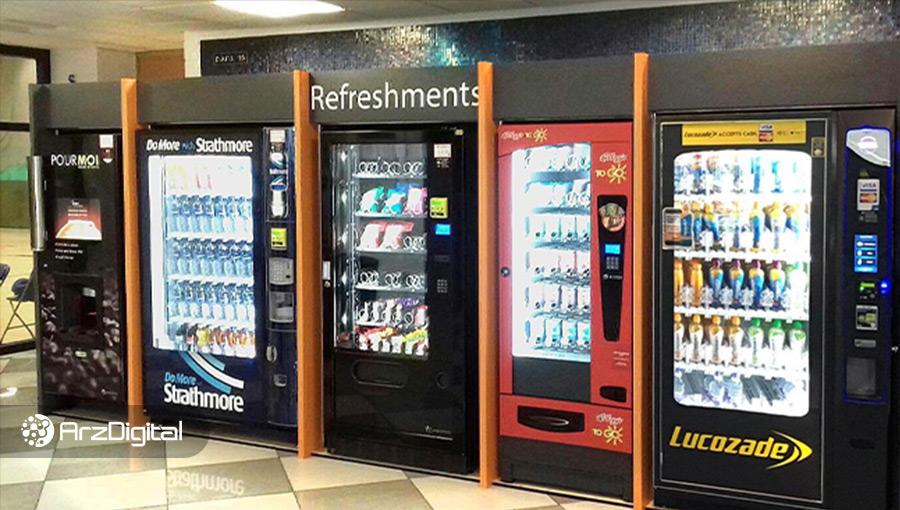 استرالیاییها از این پس میتوانند با بیت کوین نوشیدنی بخرند