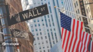 تعداد شرکتهای سرمایهگذاری حوزه ارزهای دیجیتال در سال ۲۰۲۰ دو برابر شده است