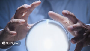 بررسی سه مدل جنجالی پیشبینی قیمت بیت کوین و رقم پیشبینی هر کدام