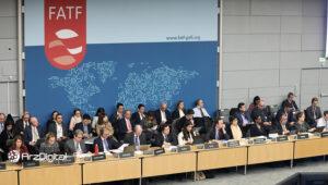 برنامه آلمان بهعنوان رئیس جدید FATF: مبارزه جدی با پولشویی و تأمین مالی تروریسم از طریق فضای دیجیتال