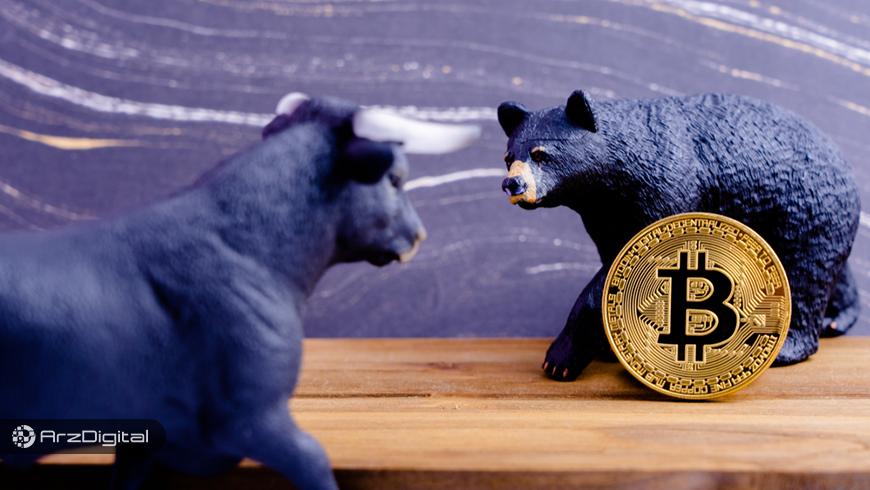 تحلیل قیمت بیت کوین؛ بررسی سناریوهایی صعودی و نزولی