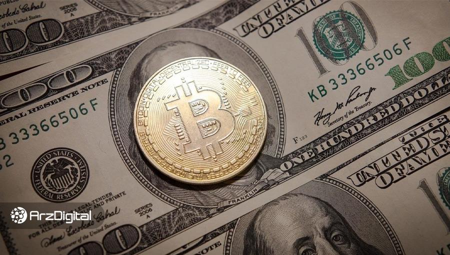 بیت کوین در واشنگتن آمریکا بهعنوان پول به رسمیت شناخته شد