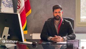 کارشناس حقوقی: تبلیغ و فعالیت در طرحهای هرمی قرارداد هوشمند جرم است