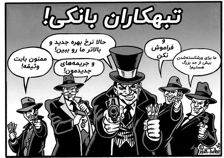 بیت کوین: اعلام استقلال پولی