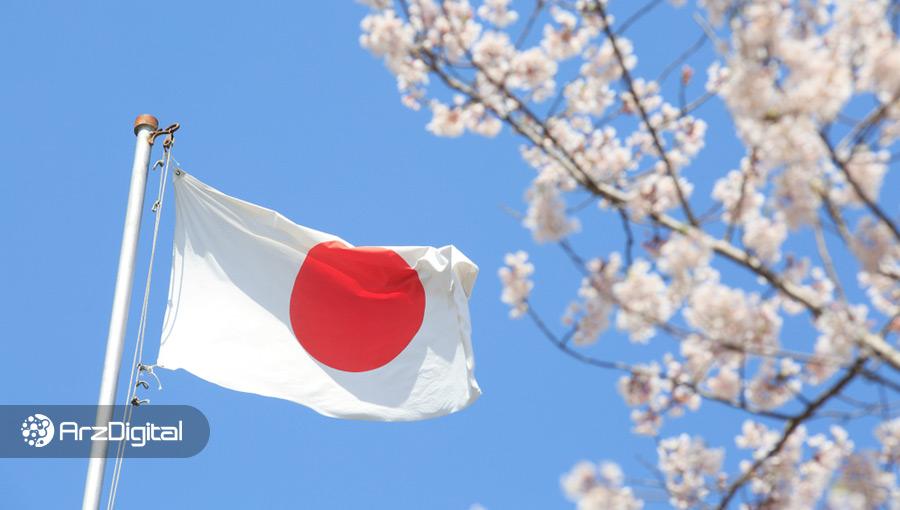 ارز دیجیتال ملی «اولویت اول» بانک مرکزی ژاپن است