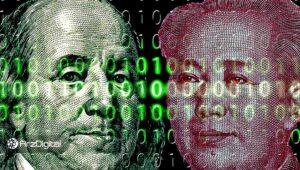 در جلسه سنای آمریکا مطرح شد: دلار دیجیتال ابزاری برای برتری اقتصادی است