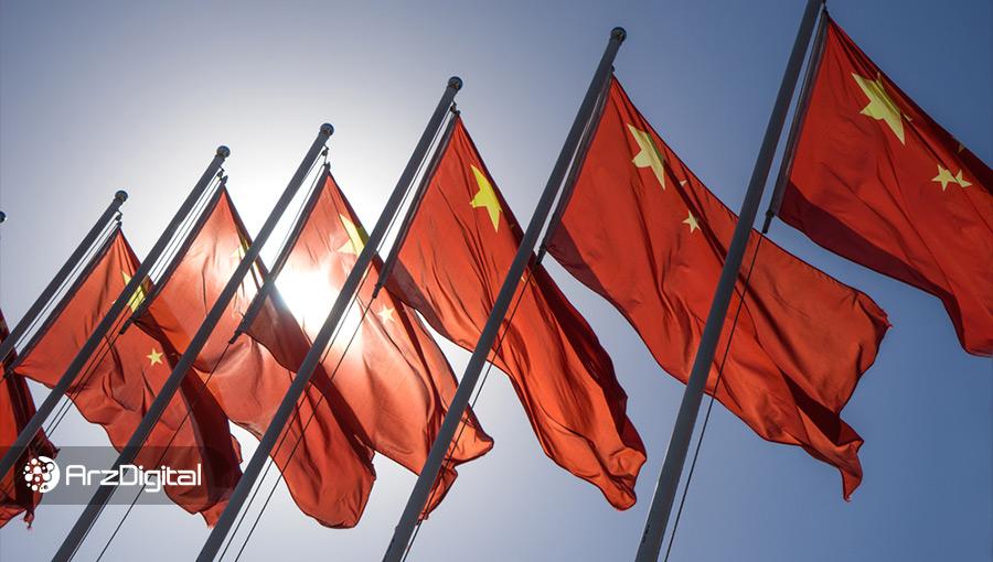 چین ارز دیجیتال خود را روی پلتفرم تحویل غذا آزمایش میکند