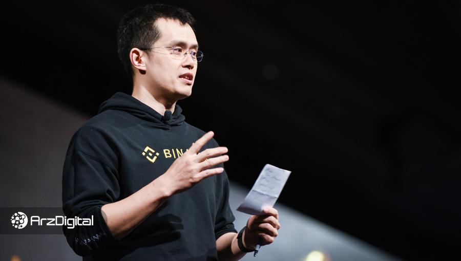مدیرعامل بایننس: هک توییتر بهطور کلی برای ارزهای دیجیتال مثبت بوده است