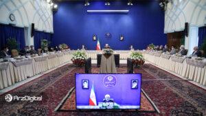 مصوبه دولت برای تعیین تکلیف تجهیزات استخراج ارزهای دیجیتال ابلاغ شد
