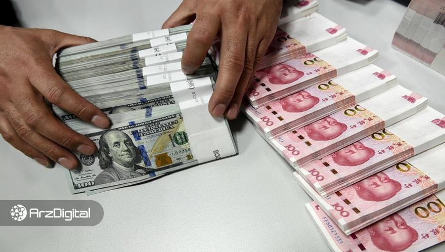 یک کارشناس: هدف ارز دیجیتال چین مقابله با دلار آمریکا است، نه بیت کوین