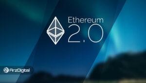 شبکه آزمایشی نهایی اتریوم ۲.۰ ماه آینده راهاندازی میشود