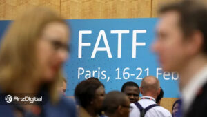 نامه FATF به بانکهای مرکزی: تقویت چارچوبهای نظارتی در حوزه ارزهای دیجیتال