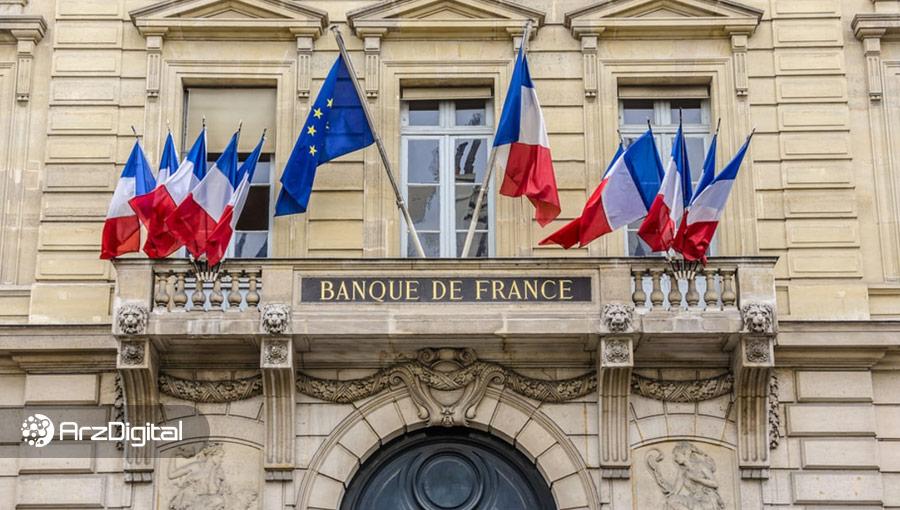هشت غول مالی اروپا روی ارز دیجیتال ملی فرانسه کار میکنند