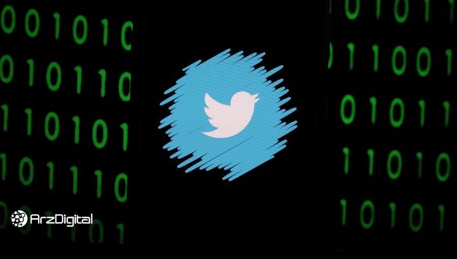 هک تاریخی در توییتر؛ شاید موضوع پول نبوده باشد
