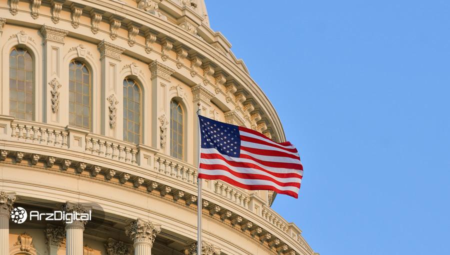 مجلس نمایندگان آمریکا دو اصلاحیه مربوط به بلاک چین را به بودجه دفاعی این کشور اضافه کرد