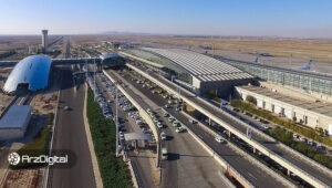 آمادگی شهر فرودگاهی امام خمینی برای استخراج ارزهای دیجیتال