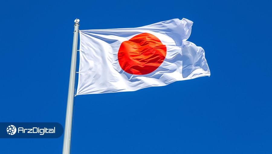 بانک مرکزی ژاپن برای بررسی ارز دیجیتال ملی کارگروه تحقیقاتی تشکیل داد