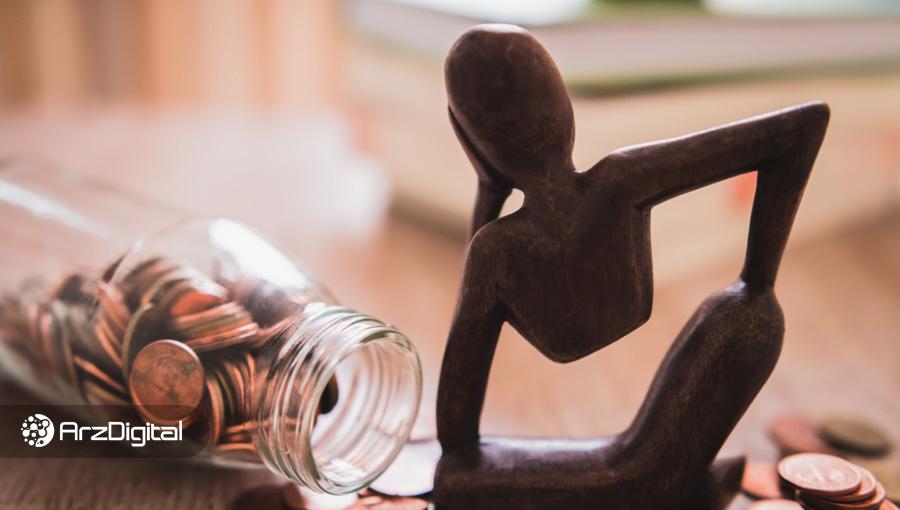 ۹ راز درباره ذهنیت معاملهگری که قبل از شروع ترید باید بدانید