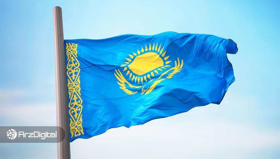 قزاقستان میخواهد سرمایهگذاری خود در بخش استخراج ارزهای دیجیتال را دو برابر کند