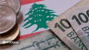 ارزش پول لبنان در ده روز بیش از ۵۰ درصد کاهش پیدا کرده است؛ برابر با یک ساتوشی!