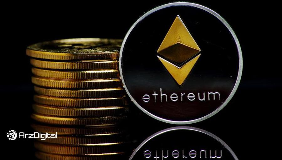 ۸۰ درصد از واحدهای اتریوم برای سهامگذاری آماده هستند