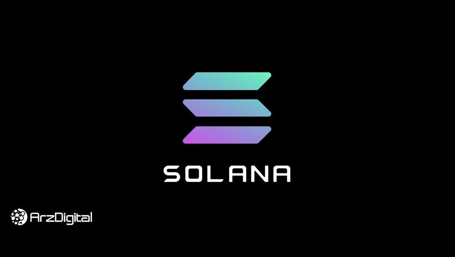شرکت FTX یک صرافی غیرمتمرکز را روی سولانا میسازد