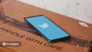 توییتر: ۱۳۰ حساب روز چهارشنبه هک شد