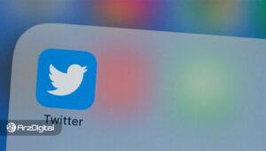 توییتر: علت هک «مهندسی اجتماعی هماهنگشده بوده است»؛ کارمندان توییتر هک شدند