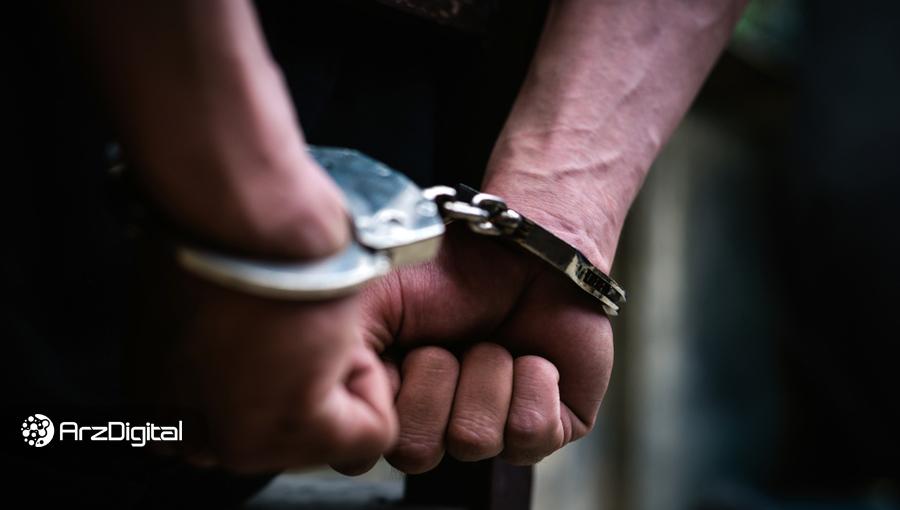 فردی در آمریکا برای خرید سلاح شیمیایی با بیت کوین دستگیر شد