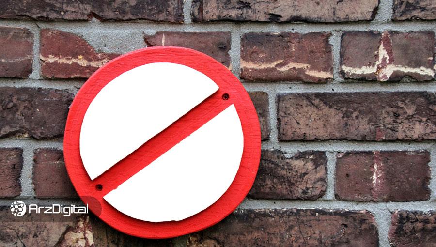 یوتیوب دوباره در حال مسدودسازی کانالهای مرتبط با ارز دیجیتال است