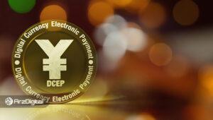 بانک مرکزی چین: یوان دیجیتال هنوز در سطح تراکنشهای کوچک آزمایش میشود