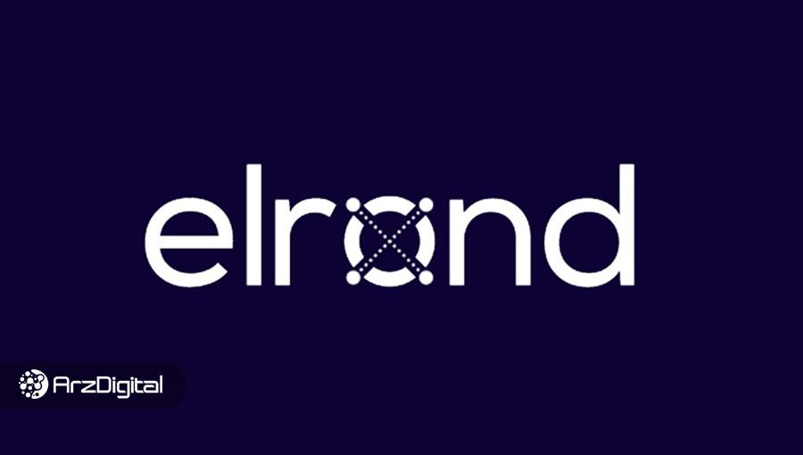 شبکه اصلی الروند راهاندازی شد؛ کاهش ۹۹ درصدی عرضه کل