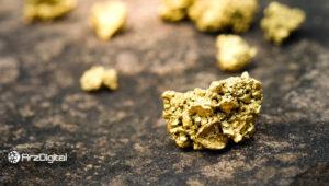 گلدمن ساکس: قیمت طلا تا سال ۲۰۲۲ به ۲,۳۰۰ دلار میرسد