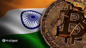 دولت هند همچنان بهدنبال ممنوعیت ارزهای دیجیتال است