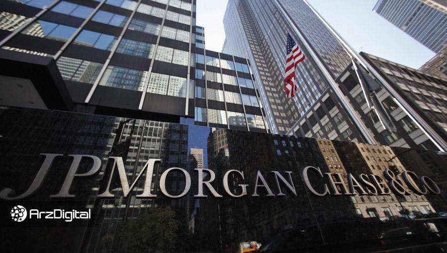 بزرگترین بانک آمریکا: سرمایهگذاران جوان بیت کوین را به طلا ترجیح میدهند