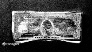 چرا کمیابی بیت کوین میتواند دلار را به نابودی بکشاند؟