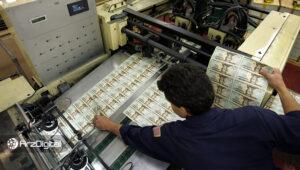 آمریکا فقط در یک ماه بیشتر از کل دو قرن اخیر دلار چاپ کرده است!
