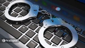 پلیس آلمان ۲۹ میلیون دلار بیت کوین از یک وبسایت پخشکننده فیلم غیرقانونی مصادره کرد