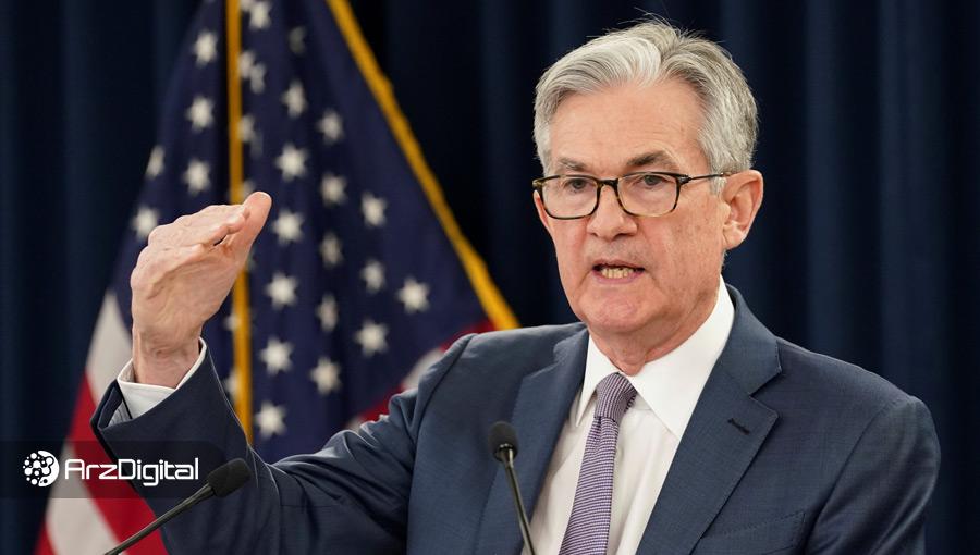 رئیس فدرال رزرو فردا سخنرانی میکند؛ سرمایهگذاران بیت کوین باید منتظر چه چیزهایی باشند؟
