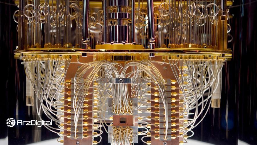 آیا کامپیوترهای کوانتومی میتوانند بیت کوین را شکست دهند؟ فیزیکدان کوانتومی پاسخ میدهد