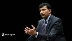 اقتصاددان ارشد صندوق بینالمللی پول: بیت کوین مثل طلاست