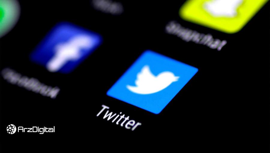 سه فرد مرتبط با هک توییتر بازداشت شدند