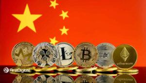 رسانههای دولتی چین: ارزهای دیجیتال بهترین عملکرد را در میان داراییها داشتهاند!