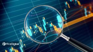 پنج ارز دیجیتالی که معاملهگران در این هفته باید زیر نظر بگیرند