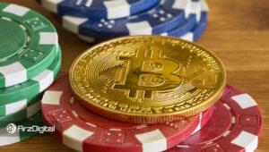 برخی از معاملهگران بیت کوین بر سر رسیدن قیمت به ۳۶,۰۰۰ دلار شرط بستهاند