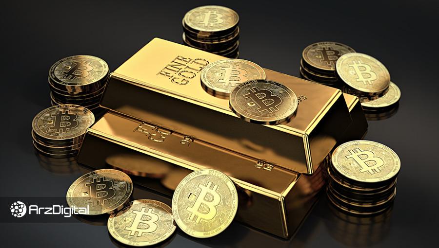 همچنان قیمت بیت کوین همگام با طلا بالا و پایین میشود؛ همسبتگی طلای سنتی و دیجیتال رکورد زد