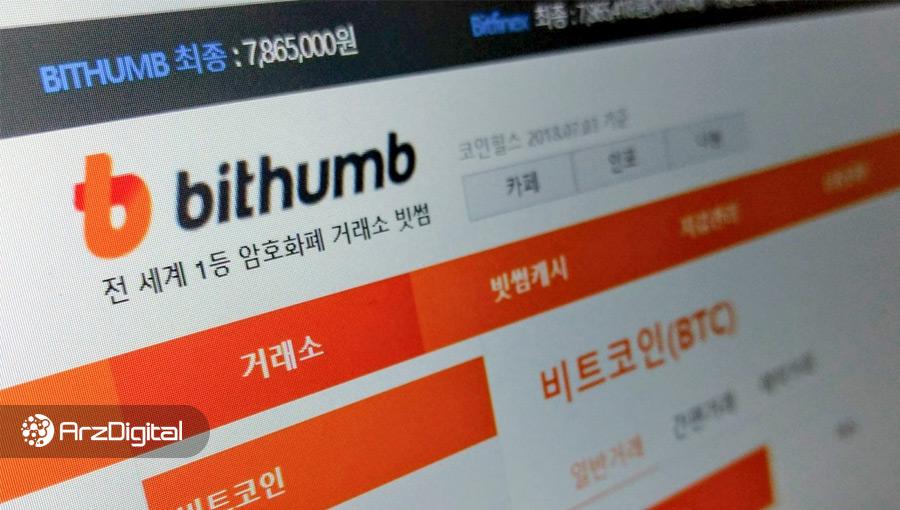 پلیس به بزرگترین صرافی کره جنوبی یورش برد