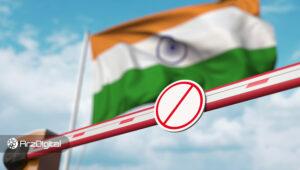 یکی از صرافیهای بزرگ هند، چارچوب نظارتی جدیدی برای جلوگیری از ممنوعیت ارزهای دیجیتال ارائه میدهد