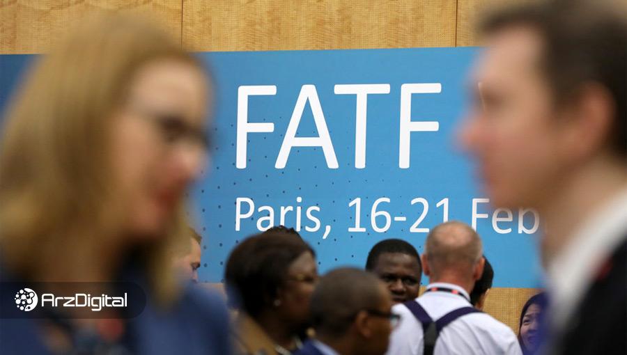 گزارش جدید FATF بر لزوم احراز هویت جدی در صرافیها تأکید دارد