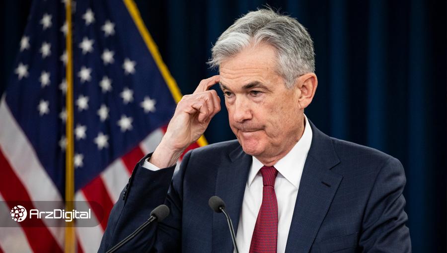 فدرال رزرو تورم آمریکا را به بالای ۲ درصد میرساند؛ اتفاقی مثبت برای بیت کوین